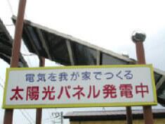 株式会社美装 パートナー鷹取店